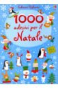 Watt Fiona 1000 adesivi per il Natale fiona watt pop up jungle