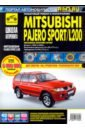 Обложка Mitsubishi Pajero Sport/Montero Sport/L 200 с 1996