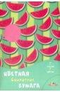 Обложка Бумага цв.бархатная 7л,7цв,Дольки арбуза,С0199-08
