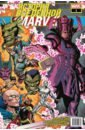 Обложка История вселенной Marvel #1