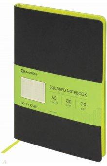 Бизнес-блокнот 80 листов, А5, Metropolis Mix, черный (111036).