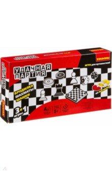 Купить Игры 3 в 1 Шашки, шахматы, бродилка (9832/ВВ0692), Bondibon, Шахматы, шашки, нарды