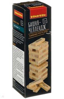 Купить Игра-баланс «Башня-челлендж» башня с заданиями (ВВ4178), Bondibon, Строим башню