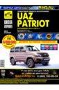 Обложка УАЗ Patriot, рестайлинг 2012 и 2014гг. ч/б