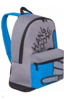 Купить Рюкзак (серый - голубой - черный) (RQ-007-6), Grizzly, Рюкзаки школьные