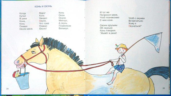 Иллюстрация 1 из 38 для Сорок сорок - Алексей Шевченко | Лабиринт - книги. Источник: Лабиринт
