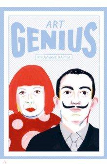 Купить Карты игральные. Art Genius. Коллекционная колода с великими художниками (54 карты), Эксмо-Пресс