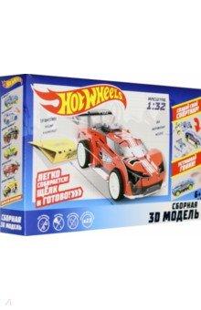 Cборная модель Hot Wheels