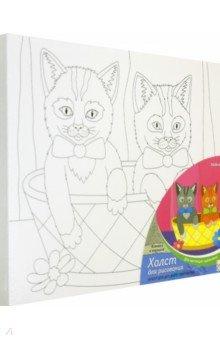 Купить Холст с красками для рисования Котята в корзинке , 25х30 см (Х-0315), Рыжий Кот, Создаем и раскрашиваем картину