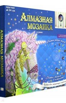 Купить Алмазная мозаика диаметр 24 см САНКТ-ПЕТЕРБУРГ (YKH40), Рыжий Кот, Аппликации