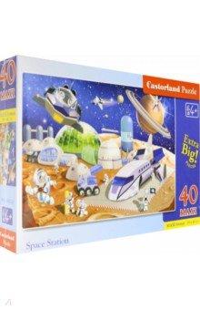 Купить Puzzle-40 MAXI. Космическая станция ( В-040230), Castorland, Пазлы (12-50 элементов)