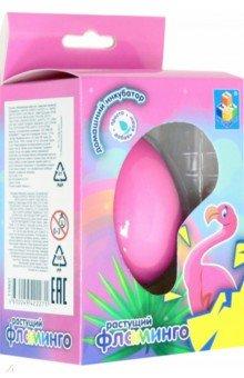 Купить Домашний инкубатор, яйцо с растущим фламинго, 1TOY, Наборы для опытов