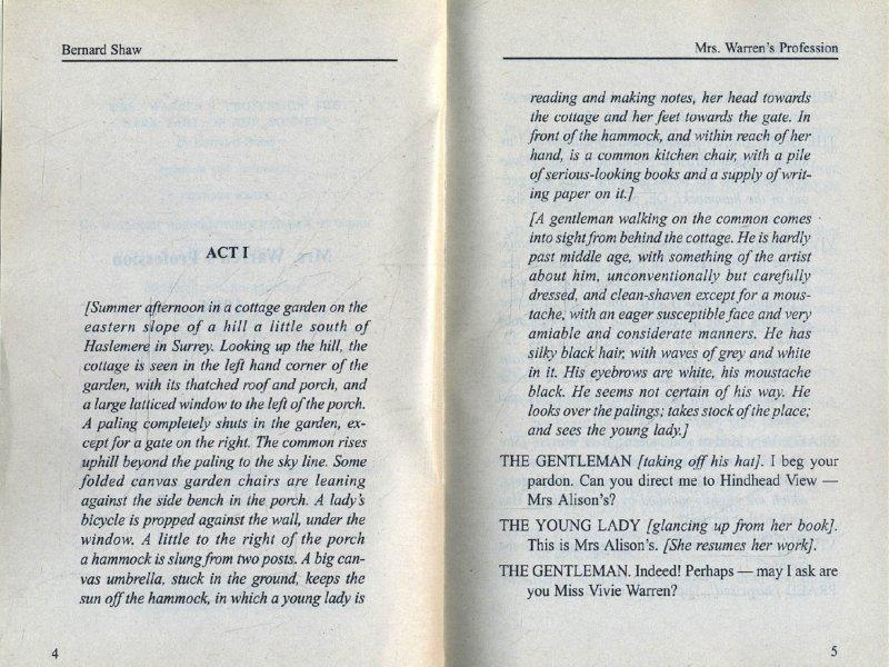 Иллюстрация 1 из 4 для Пьесы / Mrs. Warren's profession; The dark lady of the sonnets (на английском языке) - Бернард Шоу | Лабиринт - книги. Источник: Лабиринт