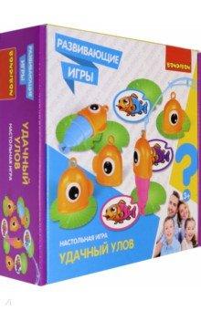 Купить Развивающая настольная игра Удачный улов (ВВ4445), Bondibon, Обучающие игры