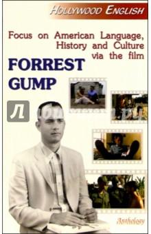 Hollywood English: Forrest Gump. Учебное пособие: Аудиокурс по фильму