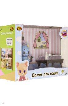 Домик для кошки малый. Гостиная (PT-01306)