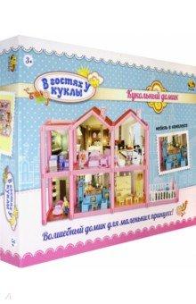 Дом кукольный, с мебелью и человечками (PT-01303)