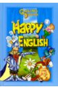 галина доля happy english купить книгу минск