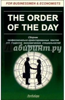 The Order of the Day. Сборник профессионально-ориентированных текстов для студентов kameo bis kameo bis mp002xw0nxyc