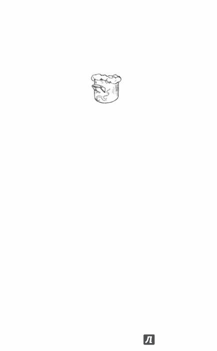 Иллюстрация 1 из 34 для Мишкина каша: Повести и рассказы - Носов, Носов | Лабиринт - книги. Источник: Лабиринт