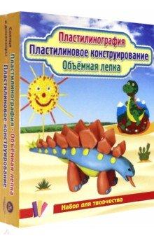 Купить Пластилинография Солнышко и динозаврик . Объёмная лепка, Учитель, Наборы для лепки с игровыми элементами
