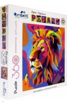 Купить Пазл-360. Лев (05372), Оригами, Пазлы (200-360 элементов)