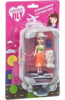 Набор игровой куколка «OLY» с домашним питомцем и аксессуары, розовый чемодан (ВВ4540)