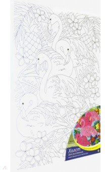Купить Холст с красками 30х40 см Яркие фламинго (Х-2576), Рыжий Кот, Создаем и раскрашиваем картину