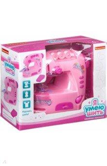 Купить Игрушка для девочек Швейная машинка (ВВ4595), Bondibon, Бытовая техника