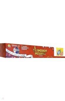 Купить Алмазная мозаика 30*40 см ЖЕНСКИЙ НАБОР (WFC058), Рыжий Кот, Аппликации
