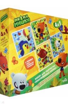 Купить Набор для творчества 4 в 1. МиМиМишки (04501), Оригами, Аппликации
