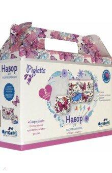 Купить Набор сумочек для раскрашивания. Piglette (04173), Оригами, Роспись по ткани