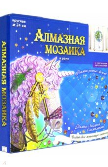 Купить Алмазная мозаика (круглая, диаметр 24 см), ПАВЛИН (YKH22), Рыжий Кот, Аппликации