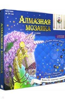 Алмазная мозаика (круглая, диаметр 24 см), ФЛАМИНГО (YKH35), Рыжий Кот, Аппликации  - купить со скидкой