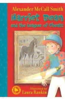 Купить Harriet Bean and League of Cheats, Macmillan, Художественная литература для детей на англ.яз.