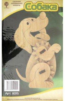 Собака с шестерёнками (8015). ISBN: 6937890522005