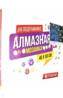 Купить Алмазная мозаика 40х50 см ПАВЛИН , Tukzar, Аппликации