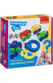Купить Игра настольная развивающая Магнитные гонки (ВВ4478), Bondibon, Игры на магнитах