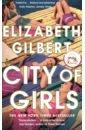 Обложка City of Girls