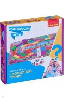 Игра развивающая «Скоростной турнир» (ВВ4474)