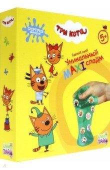 Купить Слайм тайм Набор Три кота в коробке (Т16618), 1TOY, Слаймы