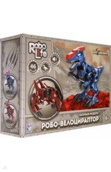 """Сборная модель RoboLife """"Робо-велоцираптор"""", синий, 46 деталей (Т19091)"""