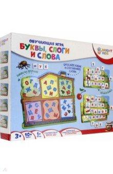 Купить Игра БУКВЫ, СЛОГИ И СЛОВА (ИН-7631), Рыжий Кот, Обучающие игры