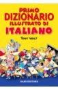 Обложка Primo dizionario illustrato italiano