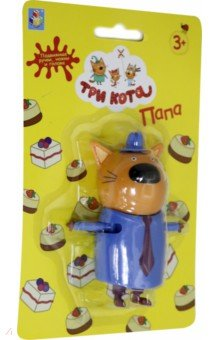 Купить Три кота. Игрушка пластиковая Папа 8, 8см (Т17176), 1TOY, Герои мультфильмов
