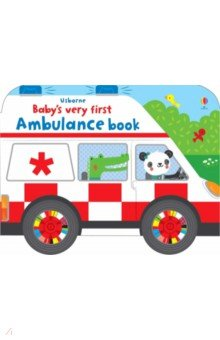 Baby's Very First Ambulance Book ()