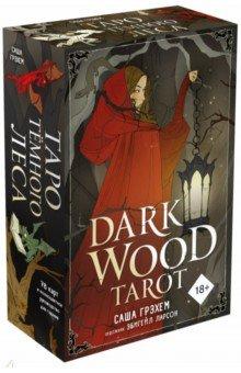 Dark Wood Tarot. Таро Темного леса (78 карт и руководство в подарочном футляре) ()