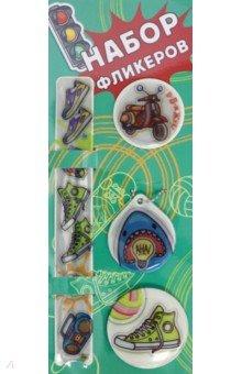 Купить Набор светоотражателей (4шт) Стритстайл , Символик, Детские сувениры