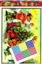 Мозаика 19х26 см ПОДГОТОВКА К НОВОМУ ГОДУ (М-4886)