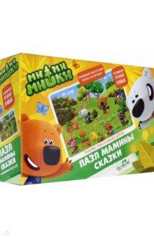Купить МиМиМишки. Пазл-11 Урожайный год (05106), Оригами, Пазлы (12-50 элементов)